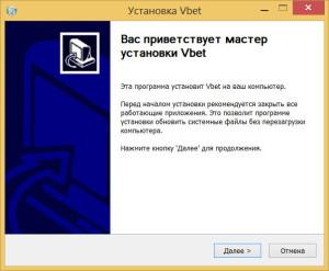 VBet-5