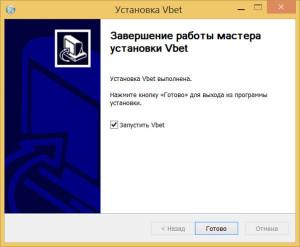 VBet-7