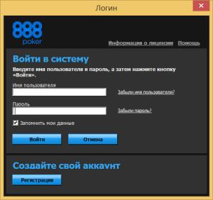 888poker-10