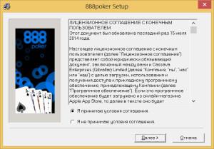 888poker-7