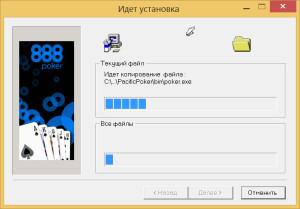 888poker-9