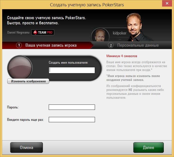 Покер Старс Бесплатно Торр