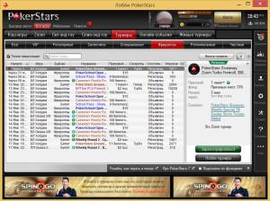 PokerStars-6