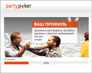Party-Poker-3