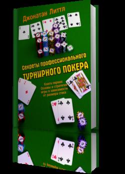 Вегас лас казино стратосфера