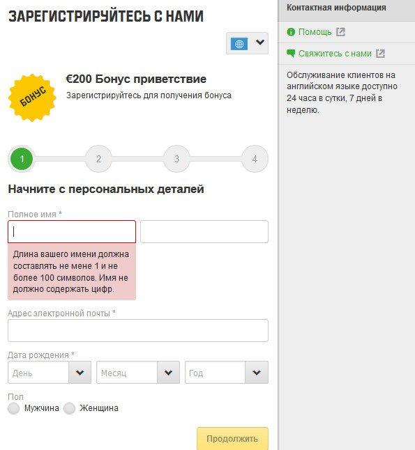 Unibet Poker - обзор и регистрация