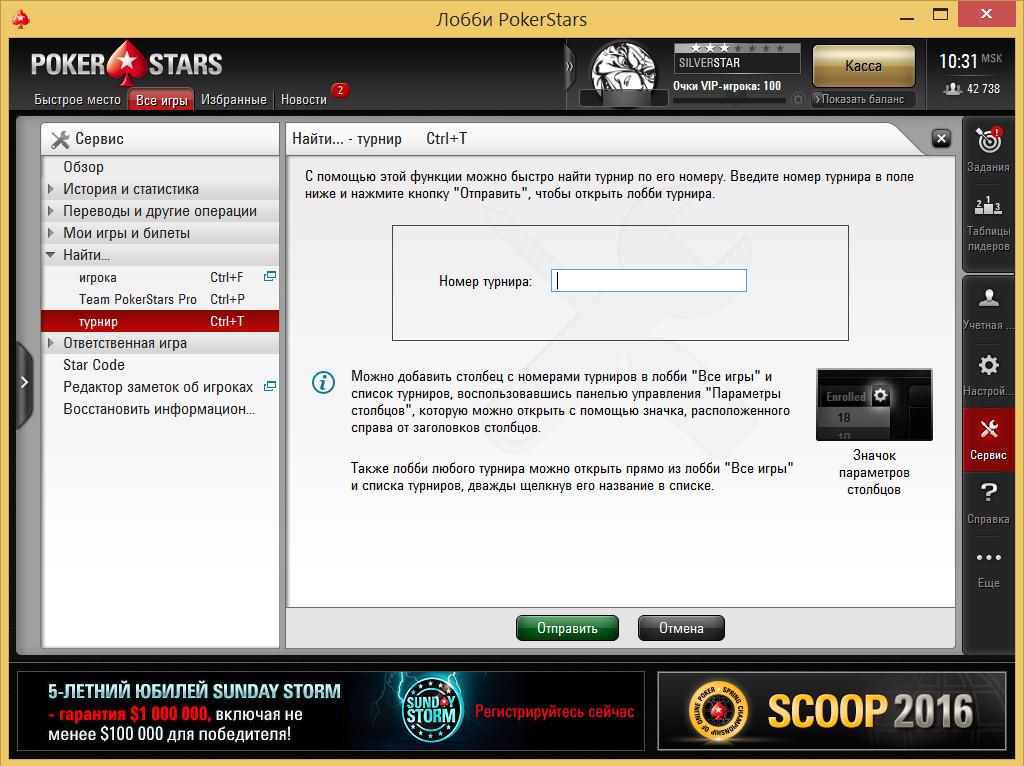 по покеру смотреть онлайн турнир