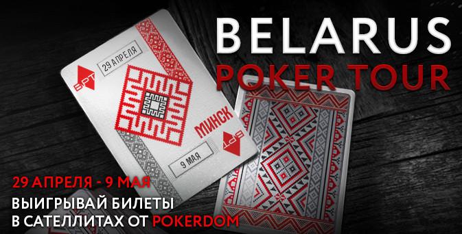 олимп покер онлайн