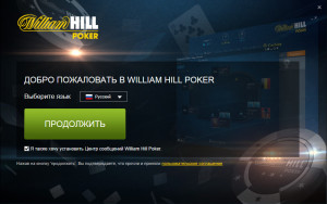 William-Hill-2