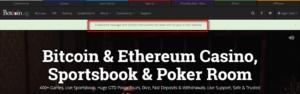 Betcoin Poker подтверждение регистрации