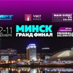 Vbet Russian Poker Tour Минск