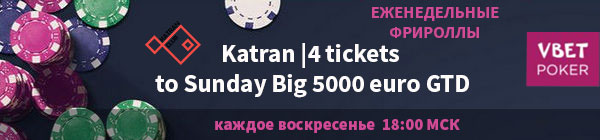 4 tickets to Sunday Big €5000
