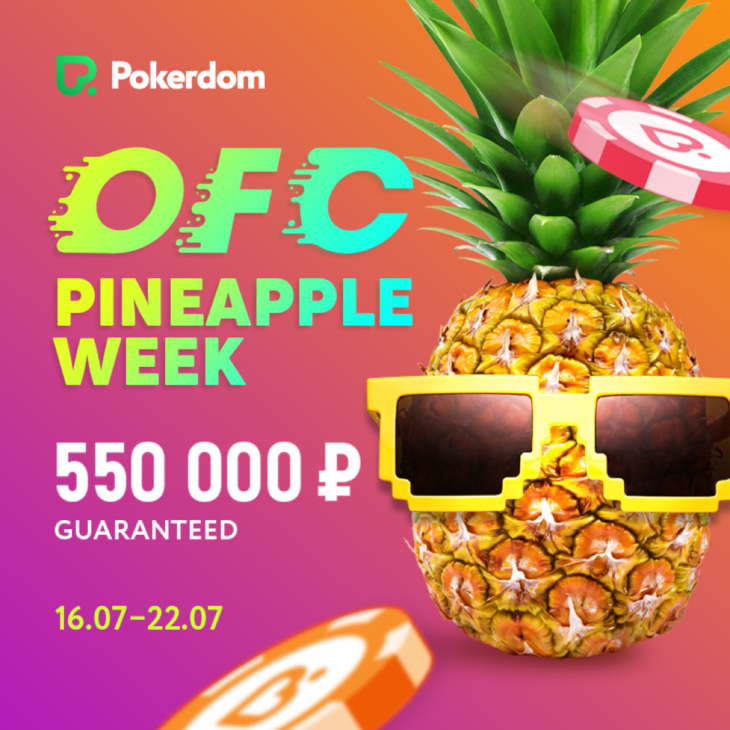 OFC Pineapple Week