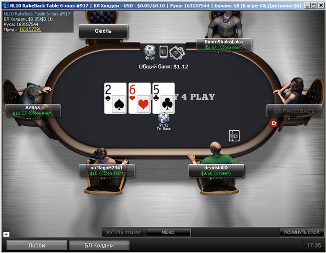 GOOD DAY 4 PLAY виды покера