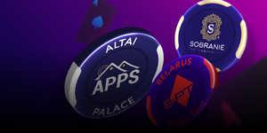 саттелиты оффлайн турниров