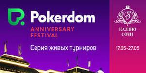 Pokerdom Anniversary Festival